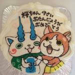 妖怪ウォッチキャラクターケーキ
