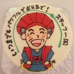 還暦、米寿お祝いケーキ