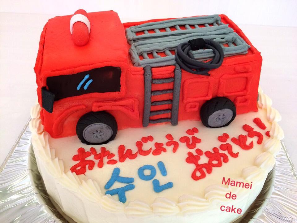 名古屋の消防車ケーキ