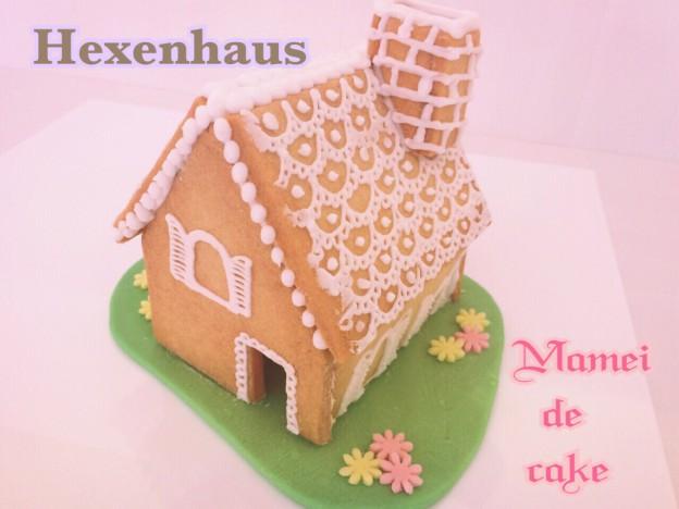 ヘクセンハウス・お菓子の家