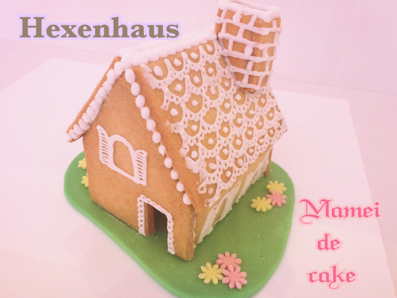 名古屋のヘクセンハウス・お菓子の家