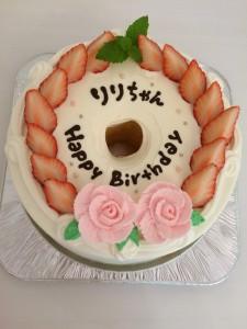 名古屋のオリジナルホールケーキ
