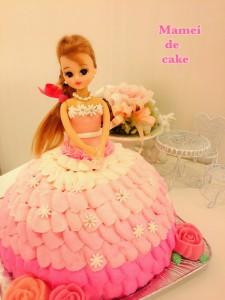 名古屋のドールケーキ表