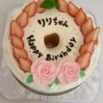 オリジナルホールケーキ